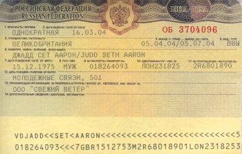 Fees Russian Visas 3