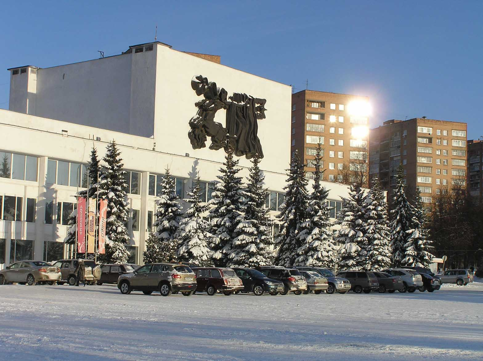 Izhevsk in winter