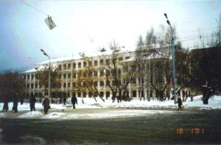 Izhevsk school #27 in winter